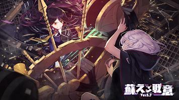 Screenshot 1: 崩壞學園 (日版)