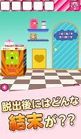 Screenshot 4: 脱出ゲーム:魔法のキャンディー工房からの脱出