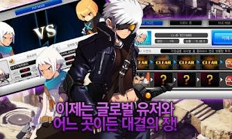 Screenshot 3: 제노니아5