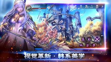 Screenshot 2: 幻想神域2 | 國際版
