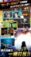 Screenshot 4: 信長之野望 201X
