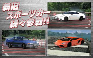 Screenshot 2: 드리프트 스피릿_일본판