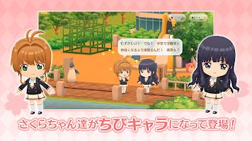 Screenshot 2: 庫洛魔法使: 快樂回憶