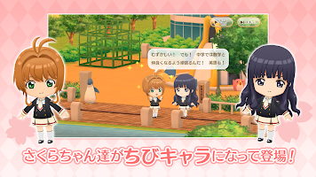 Screenshot 2: 카드 캡터 사쿠라 해피니스 메모리즈
