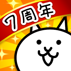 Icon: The Battle Cats | Japanese