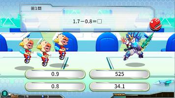 Screenshot 2: マナビモ!アソベンジャー!