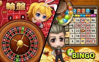 Screenshot 1: 富豪娛樂城 - 輪盤, 21點, 百家樂, 老虎機, 骰寶