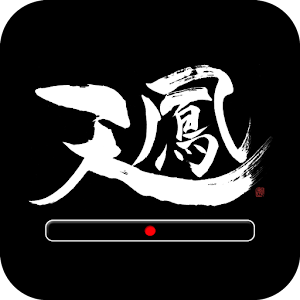 Icon: 天鳳