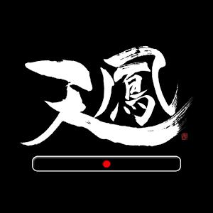 Icon: 천봉
