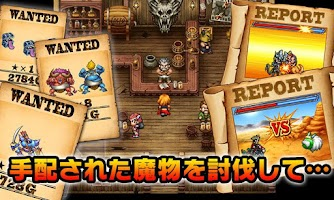 Screenshot 1: Dragon Quest-Monsters Wanted