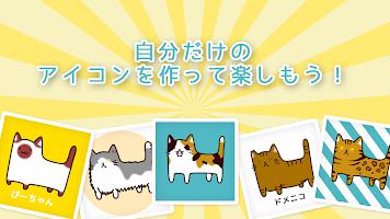 Screenshot 4: Nyankoro Icon Maker