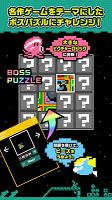 Screenshot 3: ピクロジパズル
