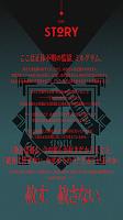 Screenshot 2: MILGRAM Portal