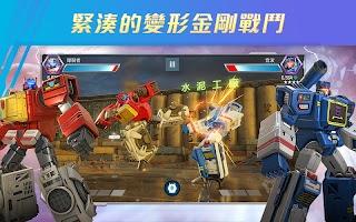 Screenshot 2: 變形金剛之勇鍛為戰