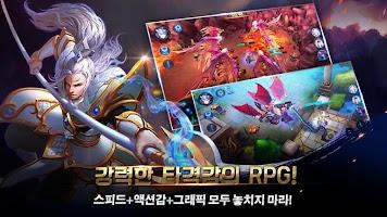 Screenshot 2: 난투 with NAVER