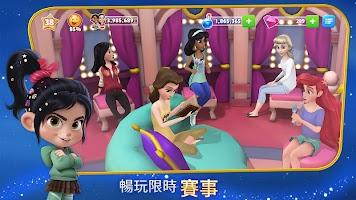 Screenshot 2: 迪士尼夢幻王國:打造你自己的魔幻樂園