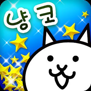 Icon: 냥코 대전쟁_한국판