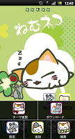 Screenshot 2: 貓咪主題包