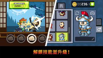 Screenshot 1: 人生遊戲