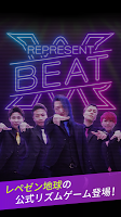 Screenshot 1: Represent Beat