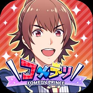 Icon: 喜劇王子