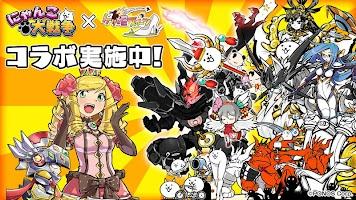Screenshot 1: ケリ姫スイーツ