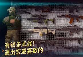 Screenshot 3: Tacticool - 5v5 射擊遊戲