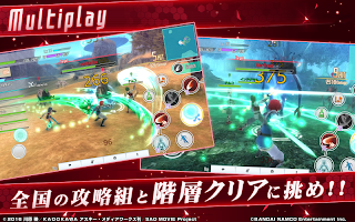 Screenshot 4: Sword Art Online Integral Factor (Japan)