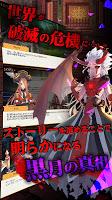 Screenshot 4: 月之年代記 R (日版)