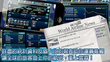 Screenshot 4: 航空大亨 Online
