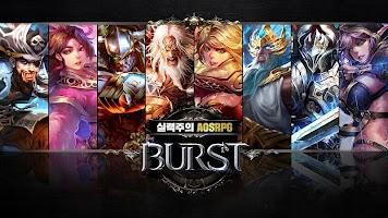 Screenshot 1: BURST