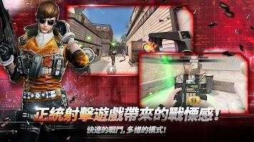 Screenshot 2: 虛幻戰場 - 生化城市FPS射擊遊戲