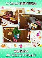 Screenshot 4: 探して!つくもん【つくも神と遊ぶ ノスタルジー収集ゲーム】