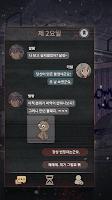 Screenshot 2: 세븐데이즈! - 라이트 노벨 어드벤처