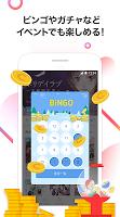 Screenshot 4: ピッコマ - 人気マンガが待てば無料の漫画アプリ