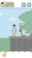 Screenshot 4: ドッキリ神回避 -脱出ゲーム