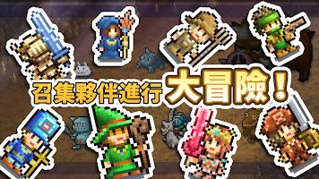 Screenshot 2: 王都創世物語   國際版