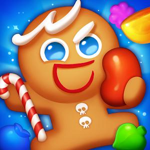 Icon: Hello! Brave Cookies