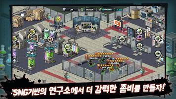 Screenshot 3: 드랍더좀비