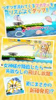 Screenshot 1: たすけて!マナティ大救出 〜詰まって!飛ばして!新発見!〜