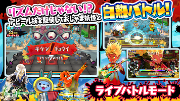 Screenshot 4: Yo-kai Watch Gerapo Rhythm