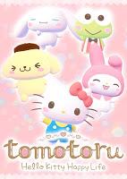 Screenshot 1: tomotoru ~凱蒂貓與幸福生活~