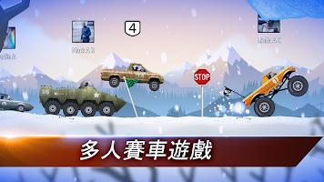 Screenshot 1: 叛徒賽車