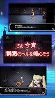 Screenshot 4: ナイトメアランド【脱出・謎解き探索ホラーゲーム】