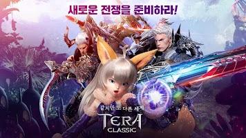 Screenshot 2: Tera Classic