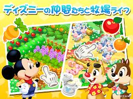 Screenshot 1: 迪士尼魔術城堡夢幻島/ Disney Magic Castle Dream Island