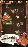 Screenshot 2: 애니팡 사천성 for kakao