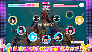 Screenshot 3: Girls Beat Stage!
