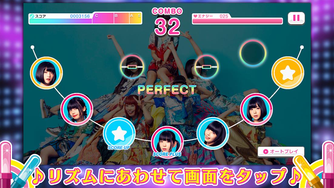 Screenshot 3: Girls Beat Stage!