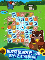 Screenshot 2: Pokopoko for Kakao